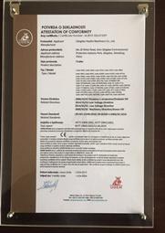 trailer CE certificate
