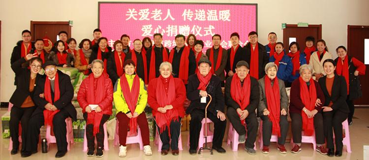ADM NEWS: Warmly visiting elderly in Jimo Social Welfare Center